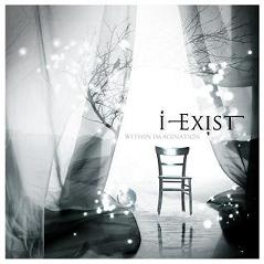 i-Exist - Within Imagination
