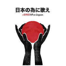 My Chemical Romance - #SINGItForJapan - Single